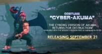 遂に「メカ豪鬼」のコスチュームが!「ストVCE」9月21日のアップデートで豪鬼追加コスチューム登場!