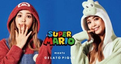 マリオ × ジェラピケ!「SUPER MARIO meets GELATO PIQUE」の発売が決定!