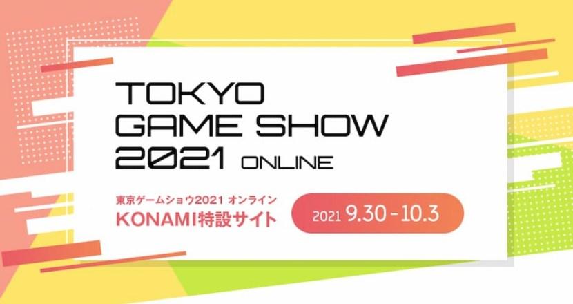 KONAMI「東京電玩展2021 Online」特設網站開幕!