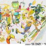 69692オフライン展示も充実!「東京ゲームショウ2021 Online」KONAMI特設サイトがオープン!