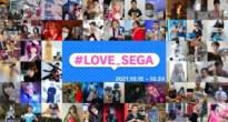 セガ・アトラスTGS2021 Online特設サイトが更新!SEGA ATLUS CHANNELのタイムテーブルも公開!