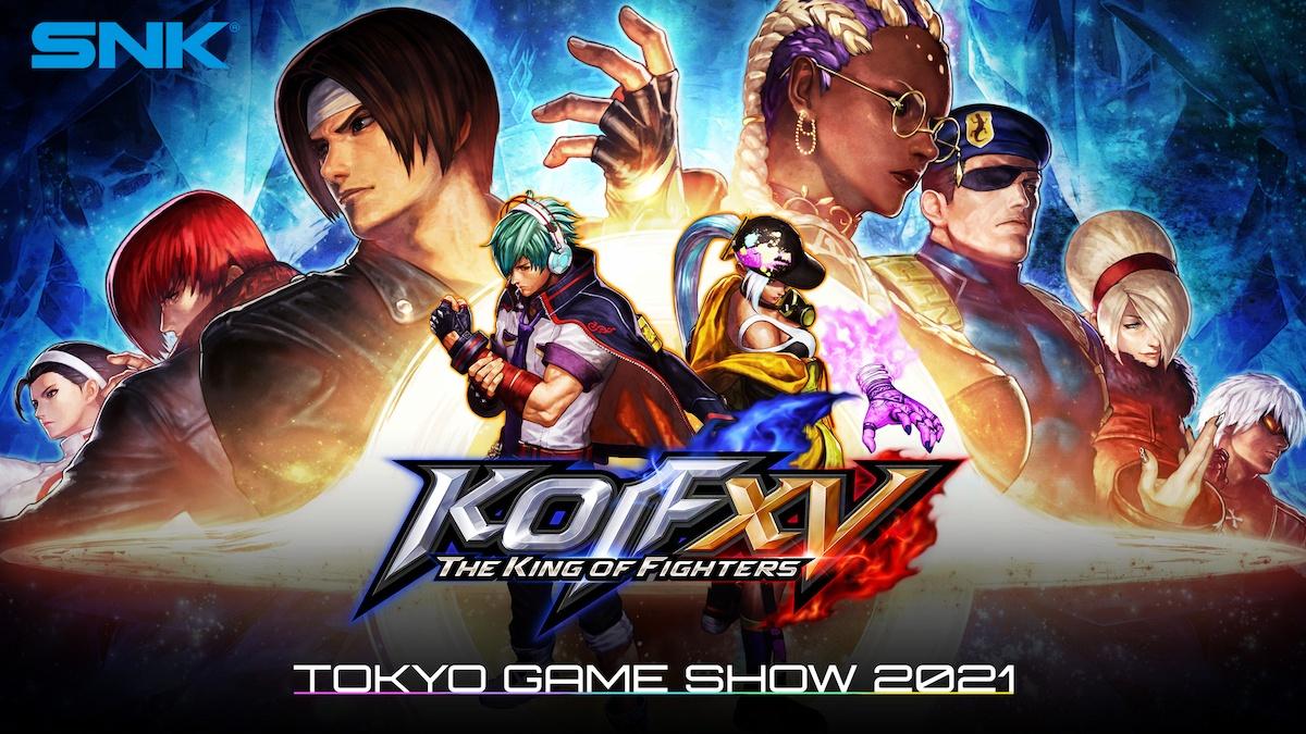 オレたちのSNKのTGS2021 Online特設サイトが公開!今回はKOF XVがメイン!