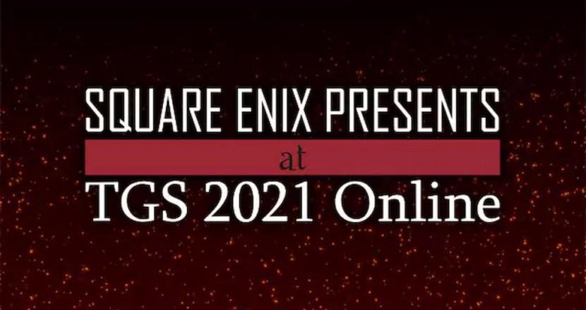 SQUARE ENIX東京遊戲展特設專頁登場!「SQUARE ENIX PRESENTS」內容搶先公開!