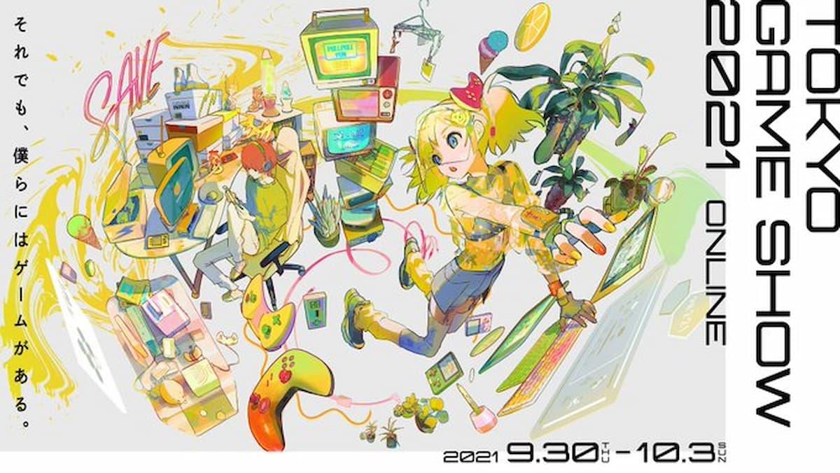 「東京ゲームショウ2021 オンライン」が遂に開幕!最新情報満載の4日間を見逃すな!