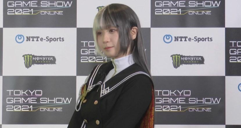 人氣Cosplayer伊織萌在TGS2021官方節目以《冤罪執行遊戲》角色莇理奈造型亮相!