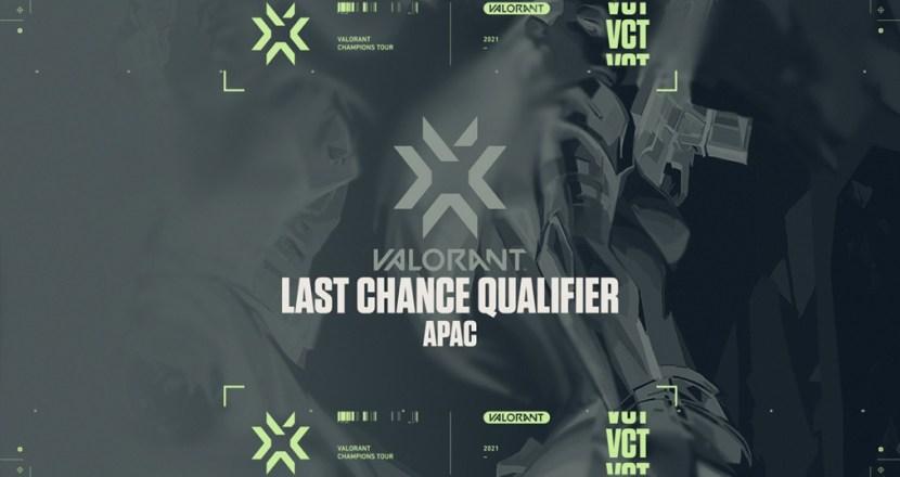 「VALORANT」国際大会への出場権をかけた戦い「APAC ラストチャンス予選」開催!10月11日〜17日まで