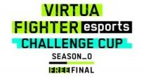 セガ公式esports大会「VIRTUA FIGHTER esports CHALLENGE CUP SEASON_0 FINAL」出場選手が決定!