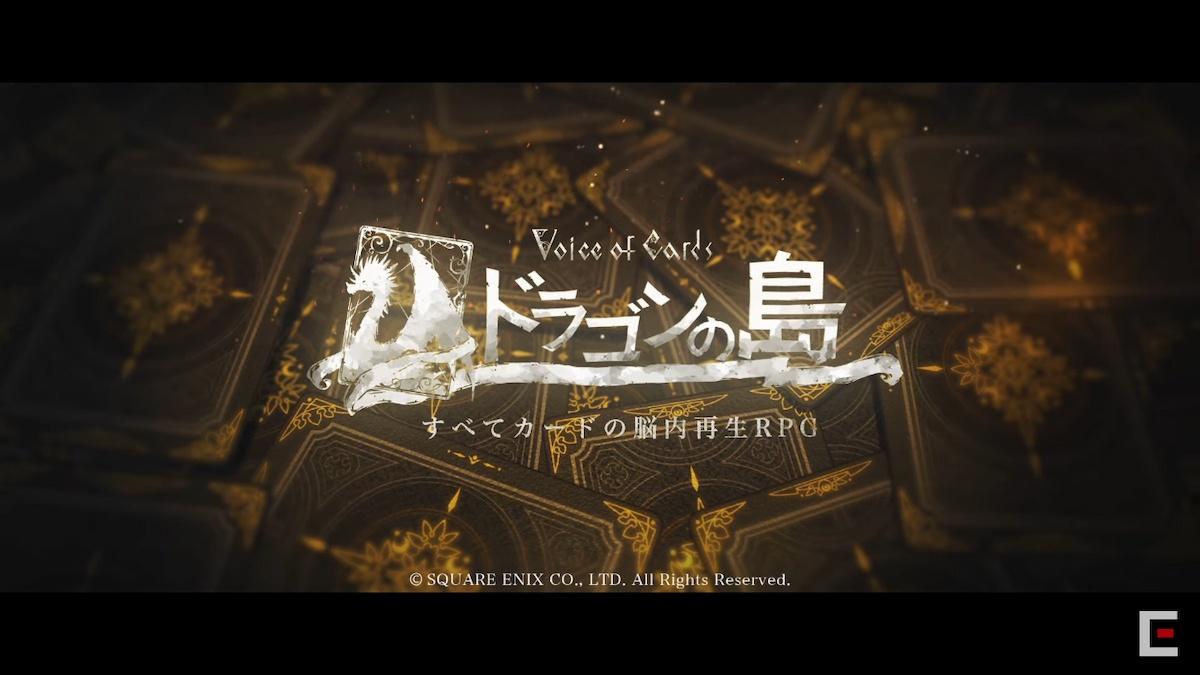 NieR、DODの制作陣が贈る完全新作RPG「Voice of Cards ドラゴンの島」発表!
