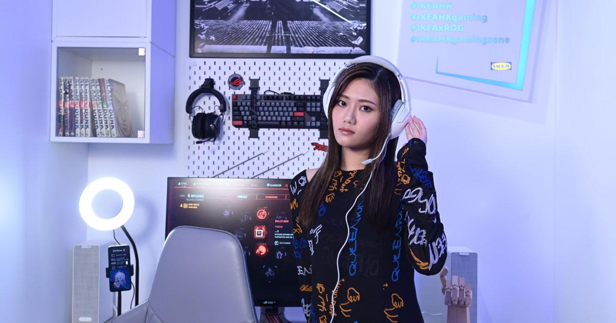 「IKEAxROG」ゲーミング家具が香港でも発売!eスポーツ施設で体験も可能に
