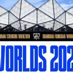 「League of Legends」世界大会「2021 World Championship」開幕!日本代表チームの躍進!