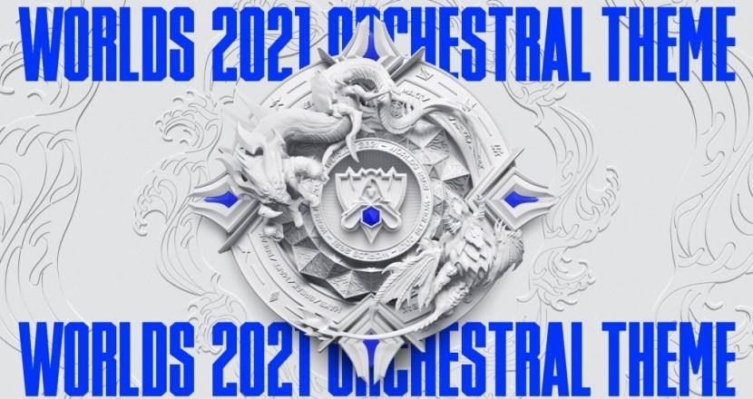 「リーグ・オブ・レジェンド」の世界大会「2021 リーグ・オブ・レジェンド World Championship」開催中!