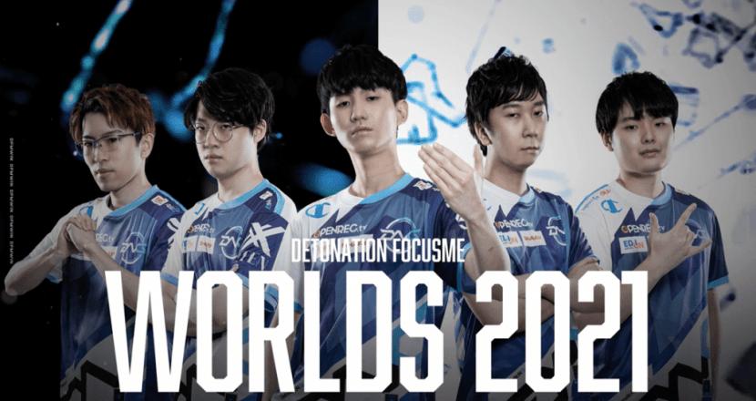「League of Legends」世界大会「2021 worlds championship」グループステージ 日本代表チームの動向