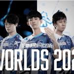 「英雄聯盟」世界大會「2021世界錦標賽」團體賽 日本代表隊的動向
