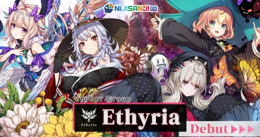 「NIJISANJI EN」よりVTuberグループ「Ethyria」が発足!4名の新ライバーがデビュー!
