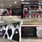 75464VTuber團體合作企画 彩虹社x東急手創館澀谷店商品先行販賣 10月18日開始!
