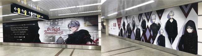 Osaka Metro 御堂筋線難波站的剪票口外大廳