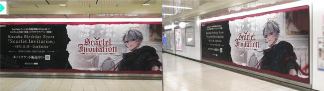 名古屋地下鐵東山線榮站剪票口外大廳