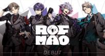 VTuberグループ「にじさんじ」が新ユニット「ROF-MAO」を発表!新番組の放送も開始!