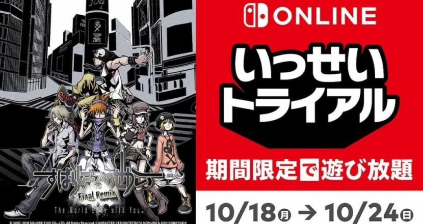 《這個美妙世界-Final Remix-》將於Nintendo Switch Online加入者限定試玩同樂會登場!