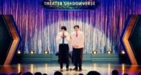 「シャドウバース」新TVCMにお笑いコンビ「マヂカルラブリー」が出演!