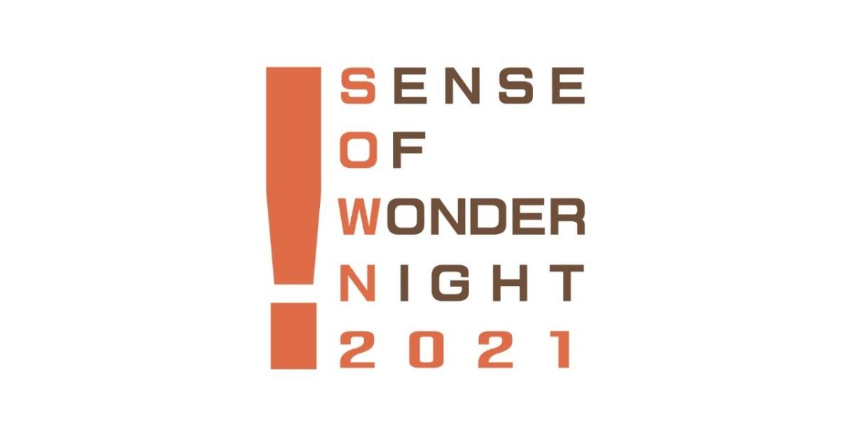 【TGS2021】「センス・オブ・ワンダー ナイト 2021」ファイナリスト作品の紹介と結果!