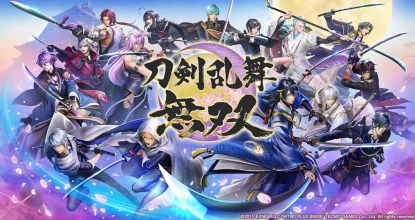 「TGS2021」DMM GAMES特番にて「刀剣乱舞無双」初の実機プレイ配信!
