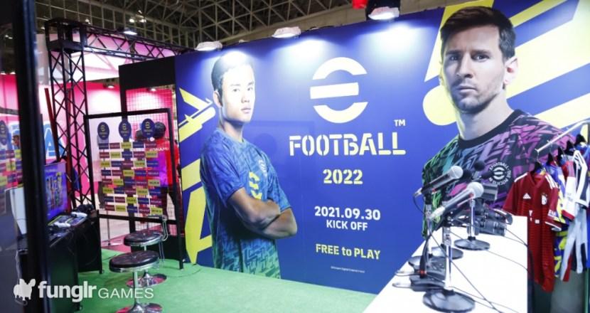 TGS2021オフライン会場のコナミブースで「eFootball」を体験!