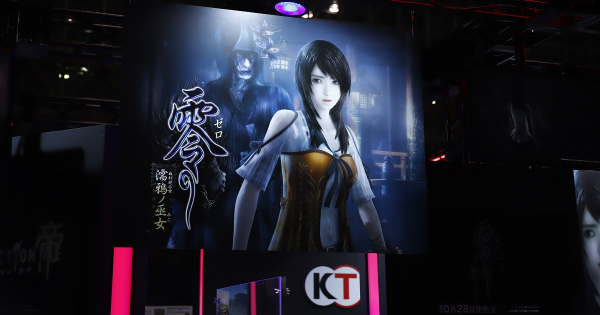 TGS2021「コーエーテクモゲームス」オフライン会場で体験するリマスター版「零 ~濡鴉の巫女~」の「美しき恐怖」