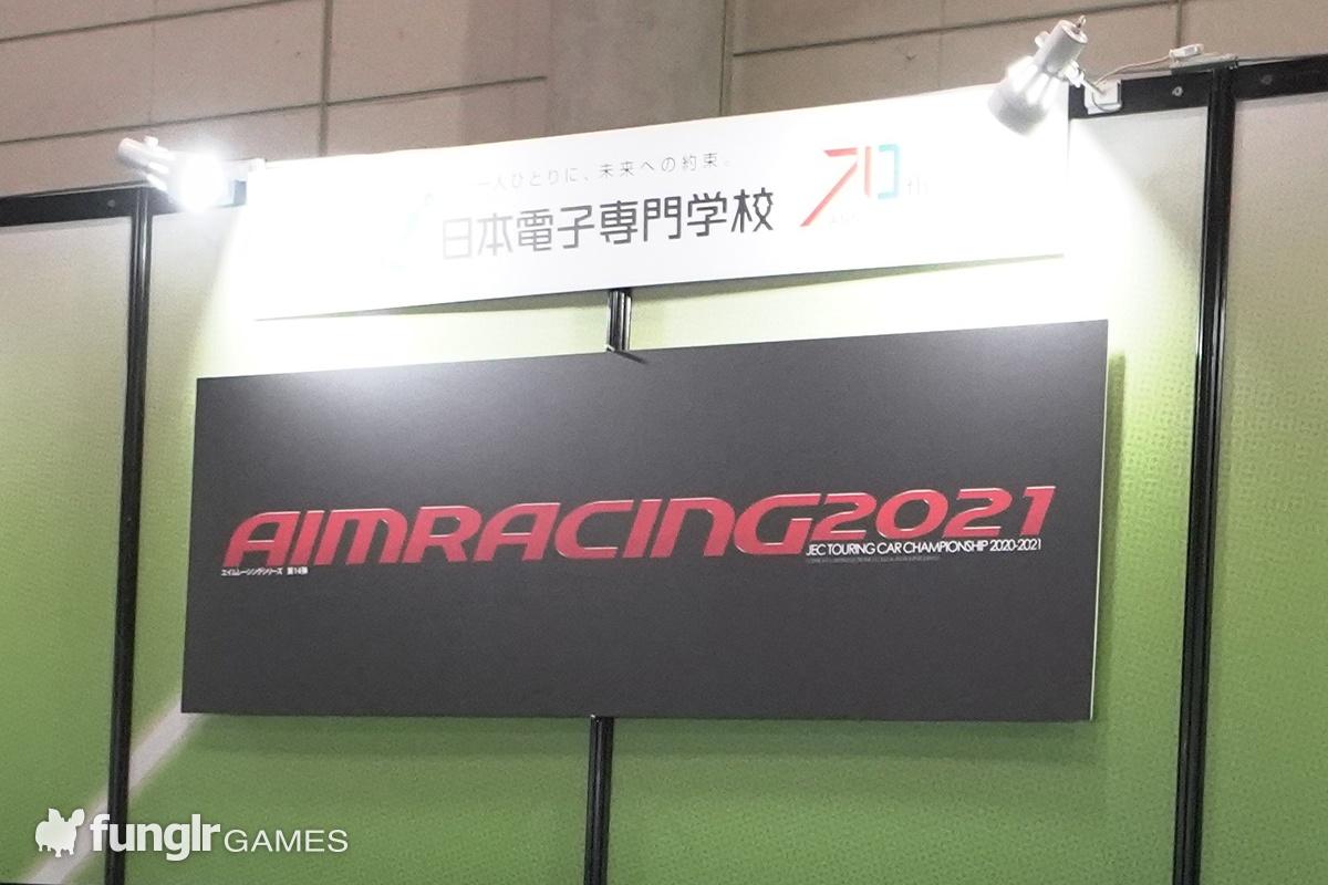 日本電子専門学校「AimRacing2021」タイトルロゴ