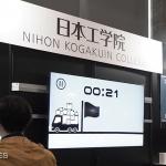 75894TGS2021オフライン会場「日本電子専門学校」で出会った超クオリティの学生作品「AimRacing2021」とその歴史