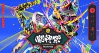 昨年の中止をバネにリベンジ!国内最大級のアーケード版esports大会「闘神祭2021 REVENGE」開催決定!