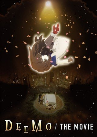 Deemo the Movie Anime Film's Trailer Reveals Final Title, More Cast