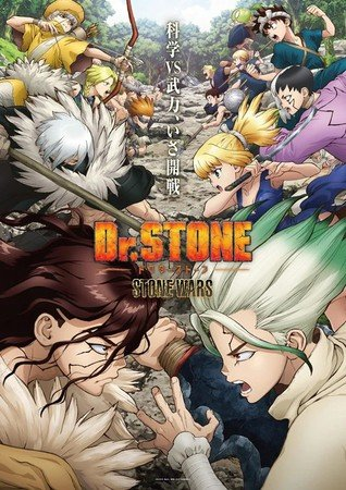 Dr. Stone Anime Gets Sequel