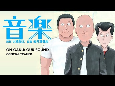 """English subbed trailer for """"On-Gaku: Our Sound"""" licensed by GKIDS Films"""