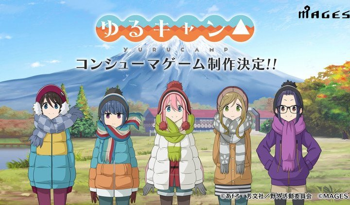 Laid-Back Camp Anime Gets Console Game With MAGES.
