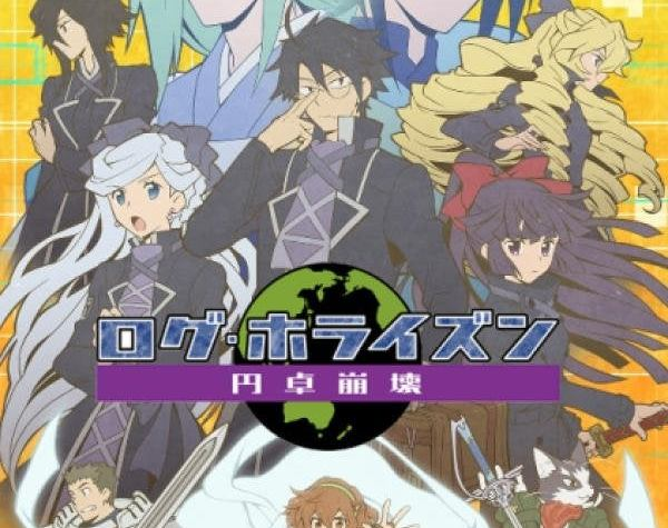 Log Horizon Season 3 Delayed to January 2021 Due to COVID-19, New Visual Released