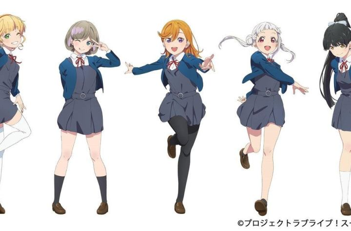 """""""Love Live! Superstar!!"""" Title Confirmed for New Love Live! Series, Series' Story Revealed"""