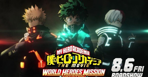 My Hero Academia 3rd Anime Film's Promo Video Reveals Full Title, August 6 Premiere
