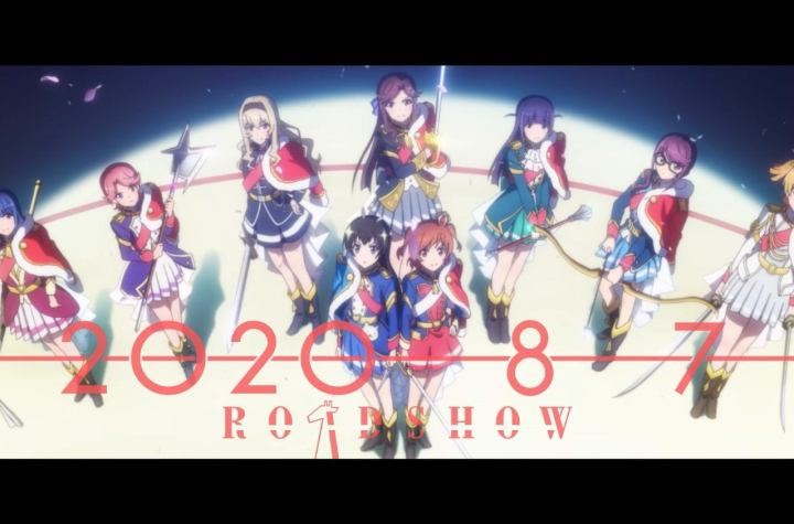 Revue Starlight Compilation Movie Now Set for August 7 Premiere After COVID-19 Delay, New Trailer Revealed
