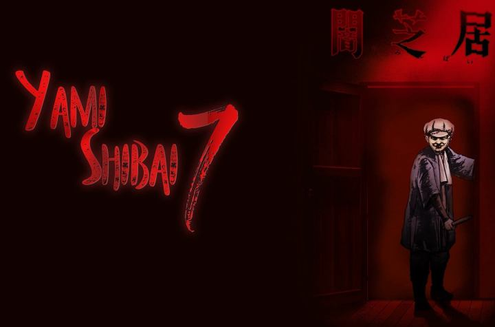 Yamishibai Japanese Ghost Stories Anime Gets A New Spinoff In July
