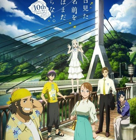 anohana Anime Reveals 10th Anniversary Project With Image of Characters 10 Years Later