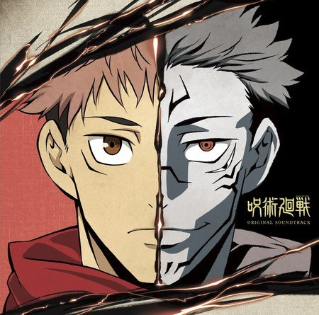 Anime Limited to Release Jujutsu Kaisen Anime's Soundtrack Digitally, Physically on Vinyl, CD
