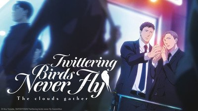 HIDIVE Streams 1st Twittering Birds Never Fly Anime Film on May 3