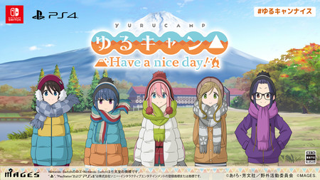 Laid-Back Camp: Have a Nice Day! Game Launches for Switch, PS4 on September 30