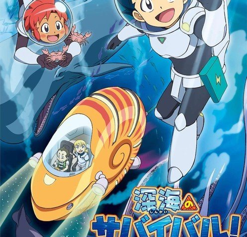 'Science Manga Survival' Educational Books Get 2nd Anime Film About Deep Sea