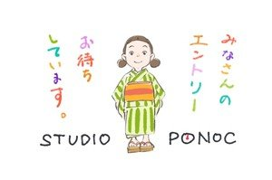 Studio Ponoc Launches Animator Training Program to Focus on Feature-Length Films