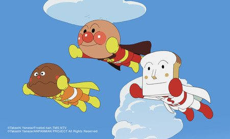 Tubi to Stream 10 Anpanman Films with English, Spanish Dubs