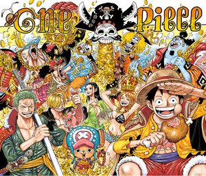 Full Results Revealed for One Piece's 1st Global Character Popularity Poll