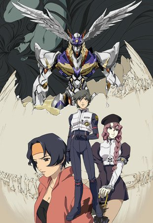 Sentai Filmworks Licenses RahXephon Anime With BD Release in July