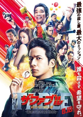 2nd Live-Action The Fable Film Opens at #1